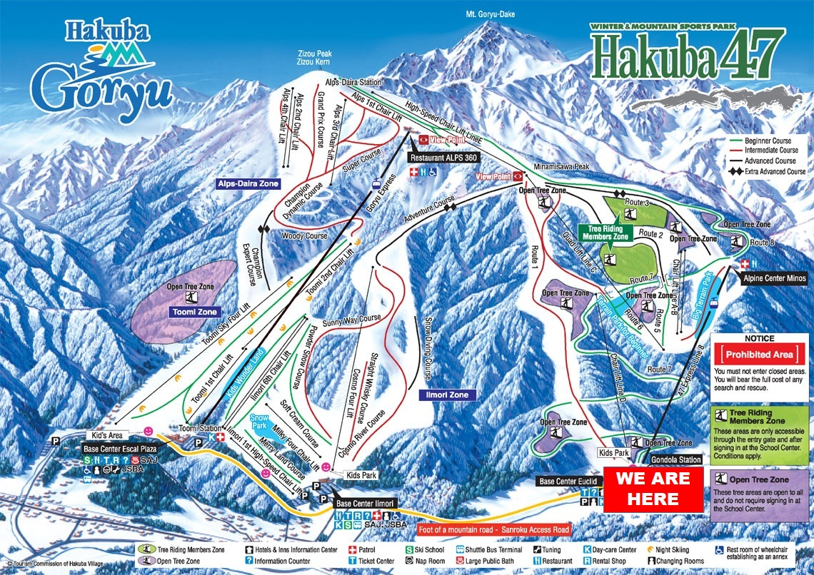 Hakuba47's trail map for ski resort 'Hakuba47'