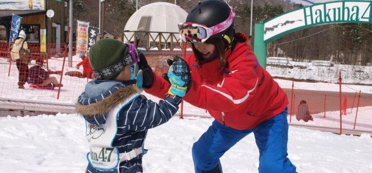 【课程】日本白马中英文滑雪课程 野雪树林 & 儿童托管式课程